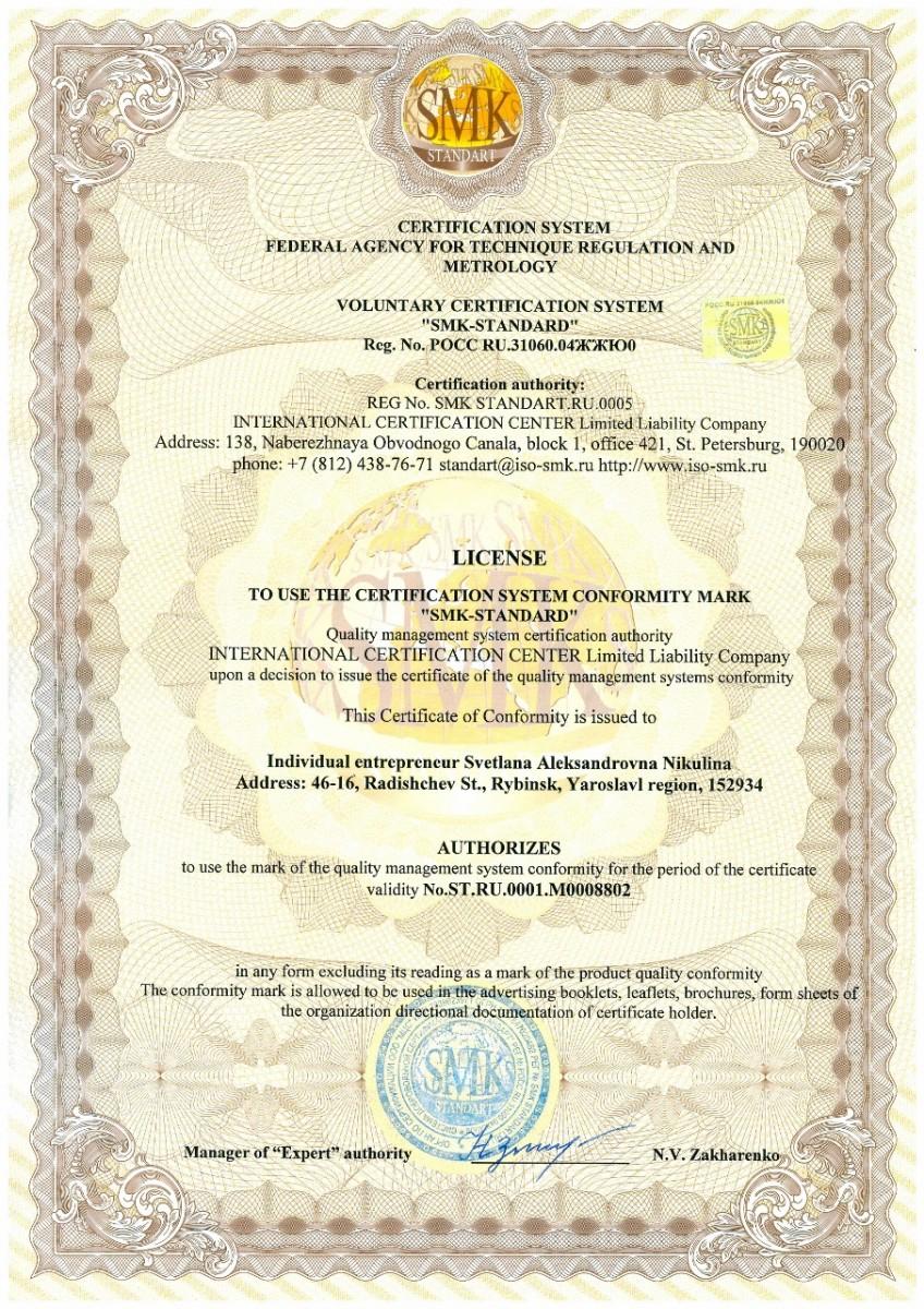 certificates samples